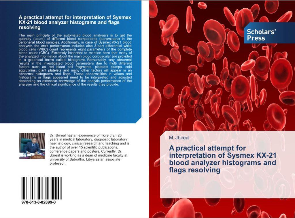 نشر كتاب علمي للدكتور جبريل مسعود جبريل عميد كلية الطب البشري صبراتة